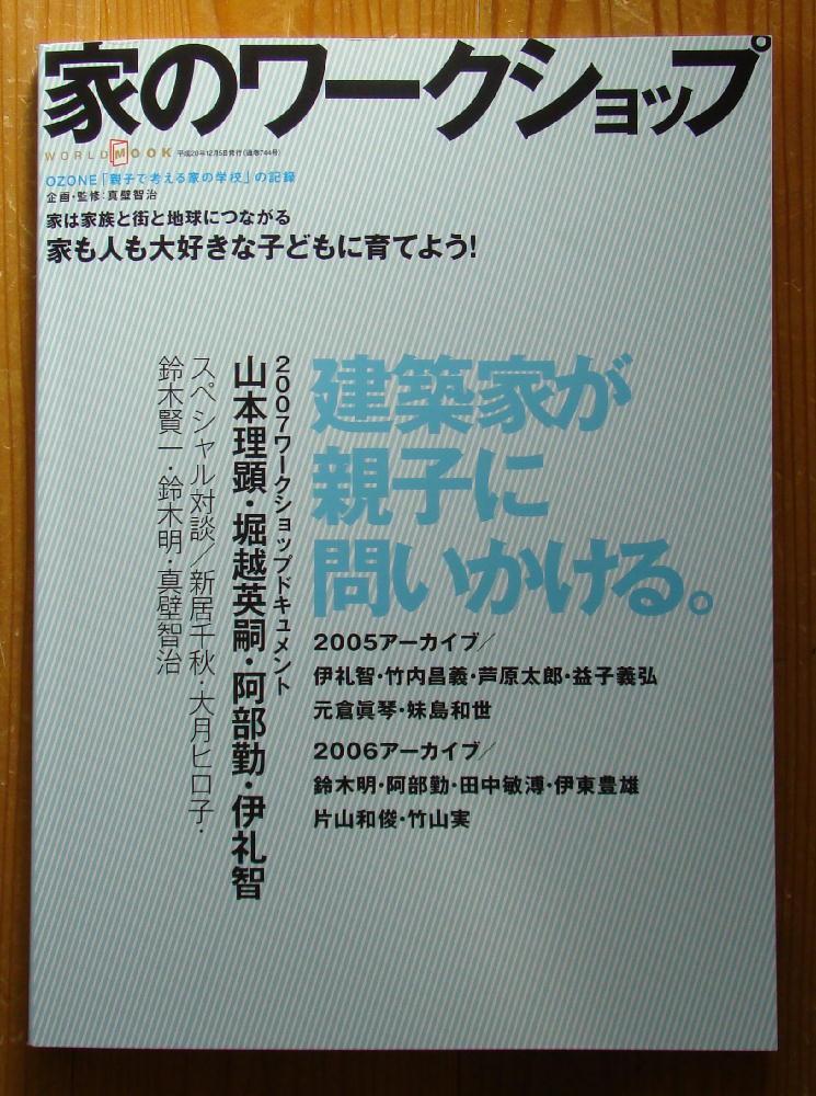 Blogdsc01238